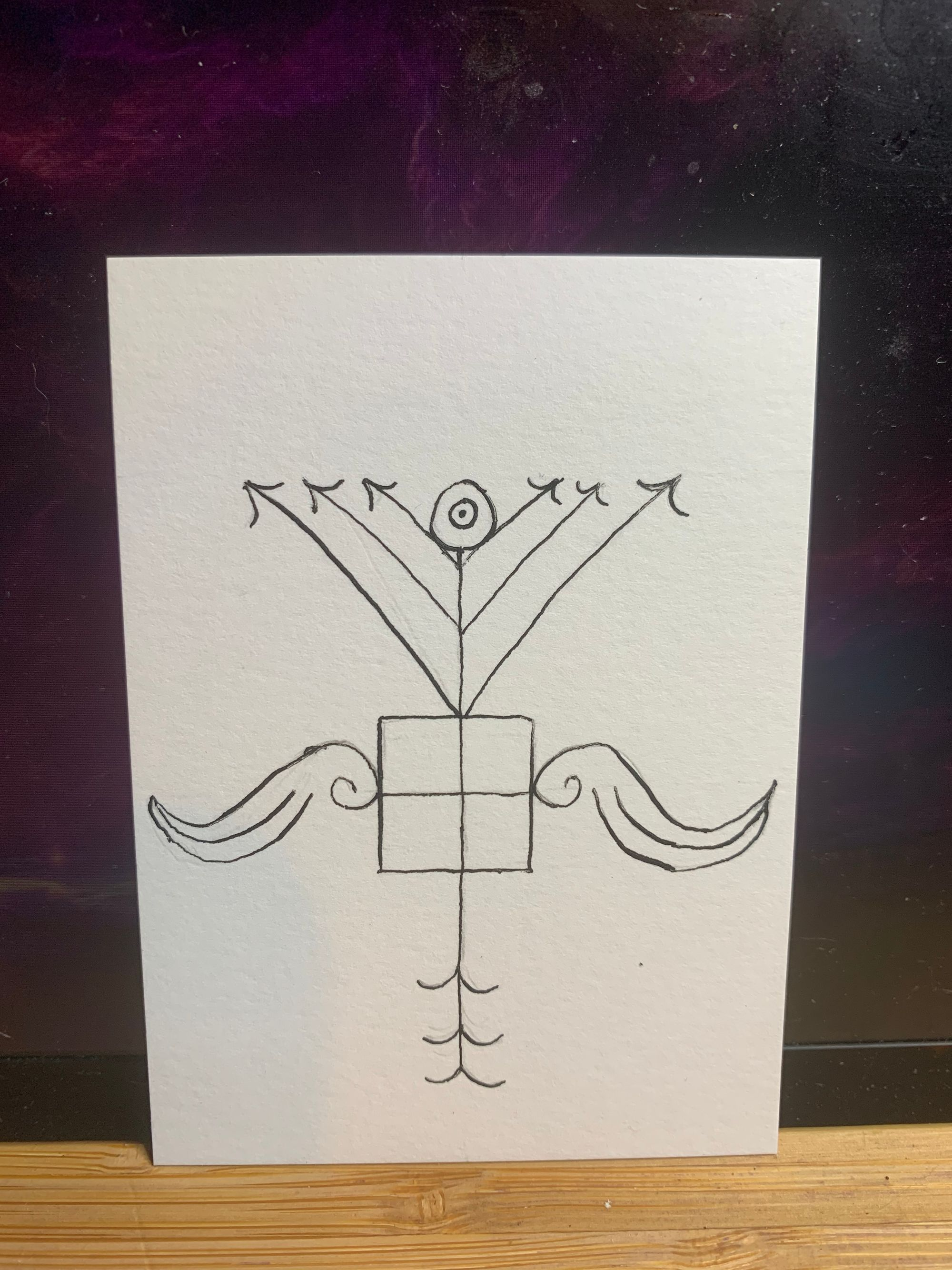 Sigil for Focus, Drive, and Study